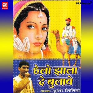 Suresh Liliya 歌手頭像