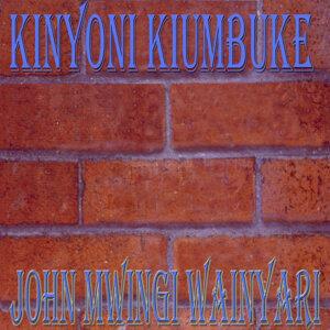 John Mwingi Wainyari 歌手頭像
