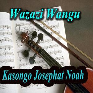Kasongo Josephat  Noah 歌手頭像