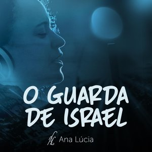Ana Lucia 歌手頭像
