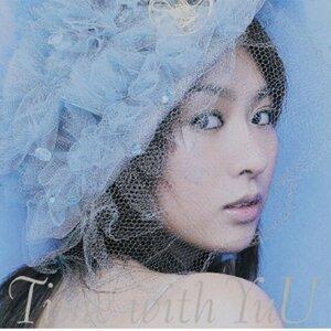 YuU 歌手頭像