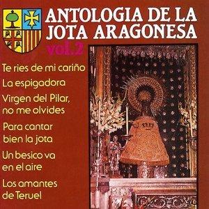 Antologia de la Jota Aragonesa 歌手頭像