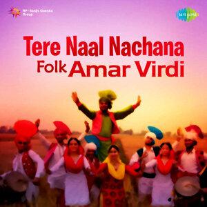 Amar Virdi 歌手頭像