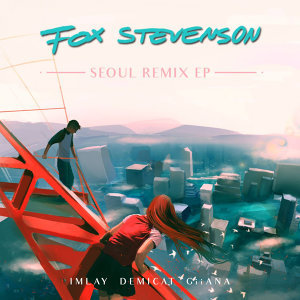 Fox Stevenson 歌手頭像
