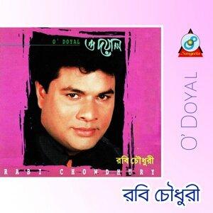 Rabi Chowdhury 歌手頭像