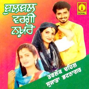 Tarlok Chahal | Sujata Bhatnagar 歌手頭像