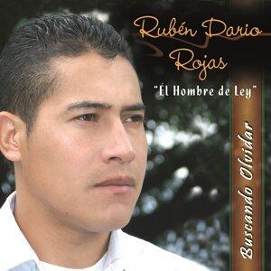 Ruben Dario Rojas 歌手頭像