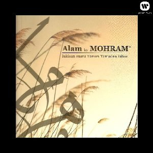 Mohram 歌手頭像