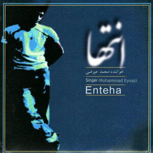 Mohamad Eyvazi 歌手頭像