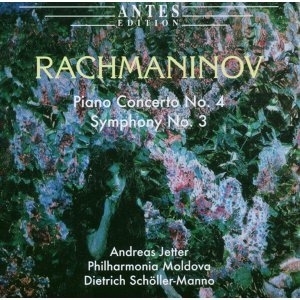 Philharmonia Moldavia, Andreas Jetter, Dietrich Schöller-Manno 歌手頭像