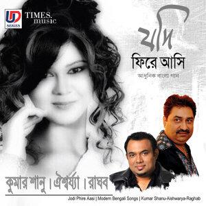 Kumar Shanu, Aishwarya, Raghab 歌手頭像