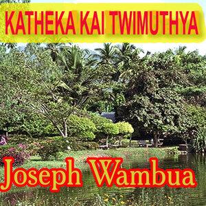 Joseph  Wambua 歌手頭像