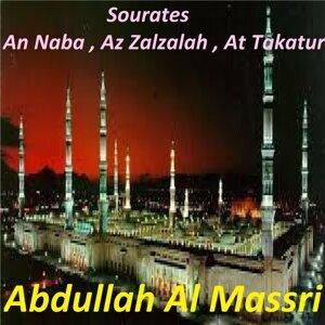 Abdullah Al Massri 歌手頭像
