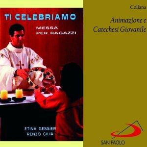 Coro Parrocchia S. Francesca Romana 歌手頭像