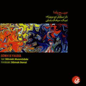 Siavash Mousavizadeh 歌手頭像