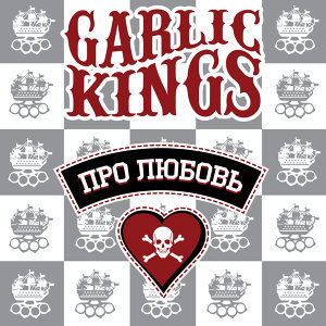 Garlic Kings 歌手頭像