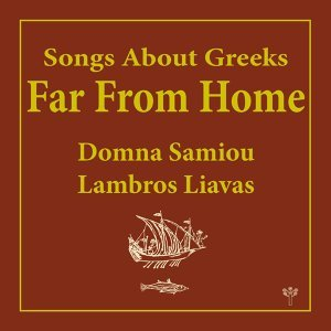 Lamros Liavas 歌手頭像