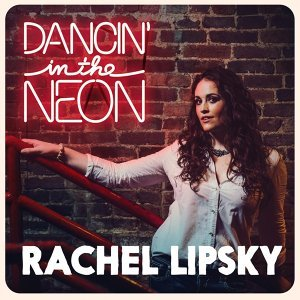 Rachel Lipsky 歌手頭像