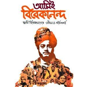 Raghab Chattyopadhyay, Arindam Ganguly 歌手頭像