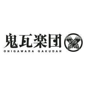 鬼瓦楽団 (Onigawara-gakudan) 歌手頭像
