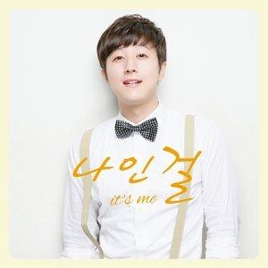 Yoo Neung 歌手頭像
