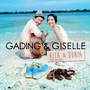 Gading, Giselle 歌手頭像