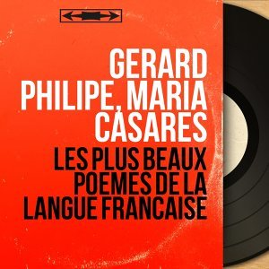 Gérard Philipe, Maria Casarès 歌手頭像