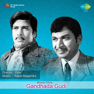 Rajan - Nagendra 歌手頭像