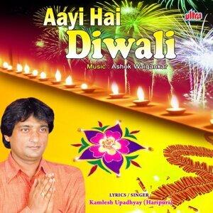 Kamlesh Upadhyay Haripuri 歌手頭像