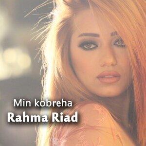 Rahma Riad 歌手頭像