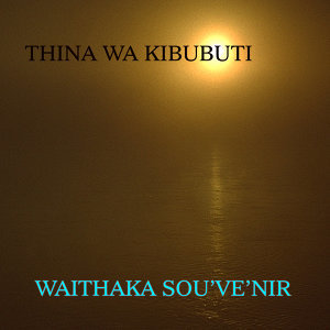 Waithaka Sou've'nir 歌手頭像
