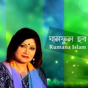 Rumana Islam 歌手頭像
