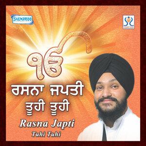 Bhai Sehajpreet Singh 歌手頭像