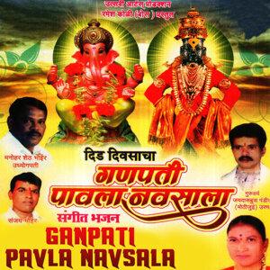 Vijaya Patil 歌手頭像