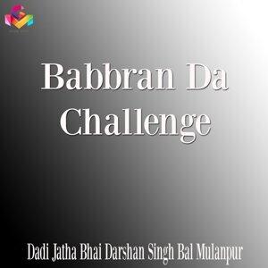 Dadi Jatha Bhai Darshan Singh Bal Mulanpur 歌手頭像