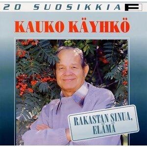 Kauko Kayhko 歌手頭像