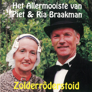 Piet en Ria Braakman 歌手頭像