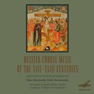 Leningrad Academic Glinka Capella | Vladislav Chernushenko 歌手頭像