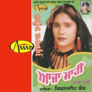 Kirandeep Kaur 歌手頭像