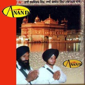 Bhai Lakhvinder Singh, Bhai Baldev Singh 歌手頭像