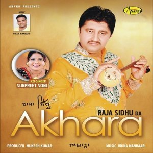 Raja Sidhu, Surpreet Soni 歌手頭像