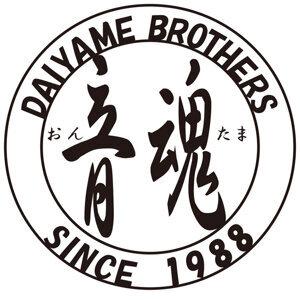 daiyamebrothers