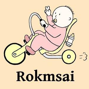 Rokmsai 歌手頭像