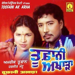 Amrik Toofan, Harjit Mattu 歌手頭像