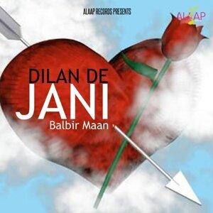 Balbir Maan 歌手頭像