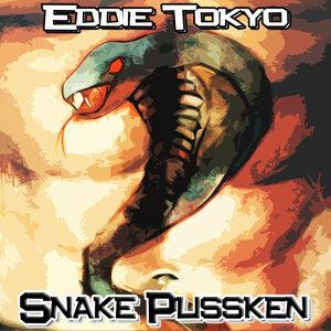Eddie Tokyo 歌手頭像