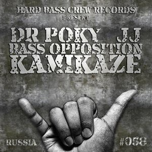 Dr Poky, JJ, Bass Opposition 歌手頭像