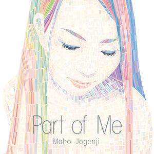 Maho Jogenji 歌手頭像