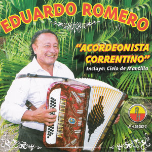 Eduardo Romero 歌手頭像