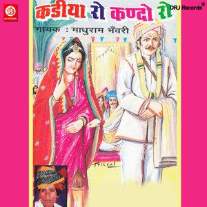 Madhu Ram Bhavri 歌手頭像
